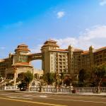 Nanjiao Hotel Shanghai, Fengxian