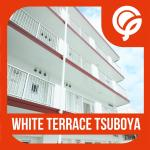 White Terrace Tsuboya -Guesthouse in Okinawa-, Naha
