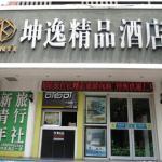 Kunyi Boutique Hotel Lanzhou Xiguan Shizi Branch, Lanzhou