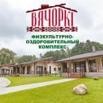 Hotel Pictures: Sport and Recreational Cоmplex Vyachorki, Raubichi