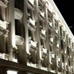 Fotos do Hotel: Guest house Amira, Baku