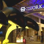 Club Orka Hotel, Oludeniz