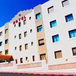 Rest Hills Hotel,  Amman