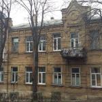 Apartment ul. Karla Marksa 21,  Pyatigorsk