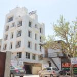 Hotel Apple Inn, Ahmedabad