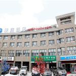 Hotel Pictures: Hanting Express Zhangjiakou Chongli, Chongli