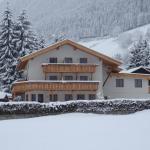 Фотографии отеля: Gästehaus Landhaus Tyrol, Грис-им-Зельрайн