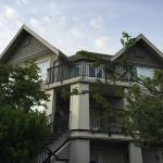 Richmond Alberta Townhouse, Richmond
