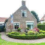 Holiday home De Krukel,  Burgh Haamstede