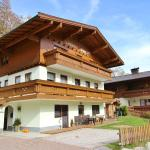 Holiday home Birgit, Saalbach Hinterglemm