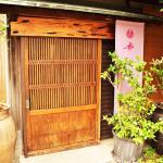 Nara Vacation House Ichi, Nara