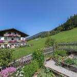 Hotel Pictures: Maurerbauer, Leogang