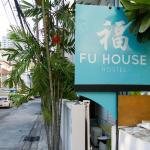 FU House Hostel,  Bangkok