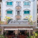 MAMA'S VILLA, Phnom Penh