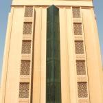 Al Hayet Palace Hotel, Jeddah