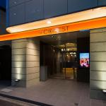 Hotel COREST (Adult Only),  Tokyo
