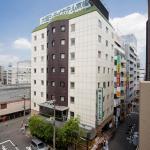 Osaka City Hotel Kyobashi,  Osaka