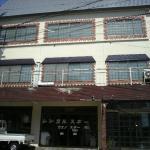 Lodge Ueno Ski,  Nozawa Onsen