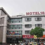 Motel Shanghai Jiuxing,  Shanghai