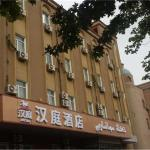 Hotel Pictures: Hanting Kashgar Id Kah Square Branch(Formerly Name:Hanting Express Kashgar North Jiefang Road), Kashgar