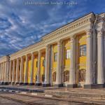 Hotel Tsement,  Volsk