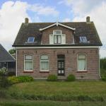 Licykreken,  Wemeldinge