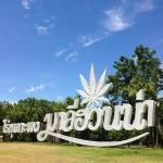 Hubkapong Resort & Spa, Cha Am