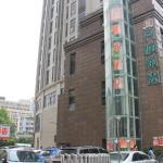 Home Inn Nanjing Xinjiekou Daxinggong Metro Station Presidential Palace,  Nanjing