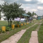 Guest House U Rodnika, Zhukovskiy