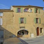 Maison De Vacances - Vers-Pont-Du-Gard, Vers Pont du Gard