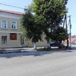 Gostevoy dom Zaharicha, Kovrov