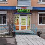 Hostel Amigo, Rubtsovsk