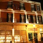 Old Town Inn, Kavala