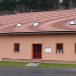 Hotel Pictures: Petrovice, Petrovice