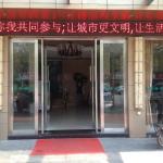 Aoyue Hotel, Yiwu
