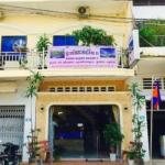 Paris Guest House II, Kampot