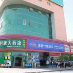 Hanting Express Yinchuan Railway Station, Yinchuan