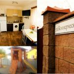 Zadvortsi Guest House, Brest