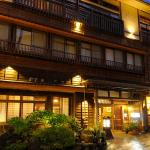 Irorinoyado Ashina, Aizuwakamatsu