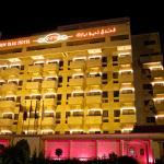 New Park Hotel, Kuwait
