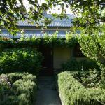 Fotografie hotelů: Indigo Cottage, Beechworth