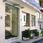 Lilia Hotel,  Piraeus