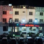 Hotel Devraj Palace, Maheshwar