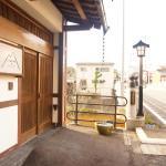 Lodging A Takayama, Takayama