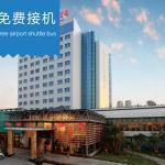 Fliport Garden Hotel Xiamen Airport, Xiamen