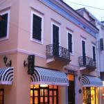 Hotel Byzantino,  Patra