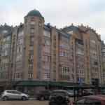 Apartment on Chistopolskaya, Kazan