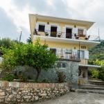 Olympia House,  Vathi
