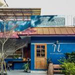 Nanan House, Chiang Mai