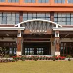 Mangrove Bay JianGuo Hotel, Wenchang